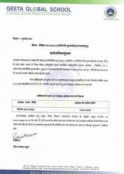 RTE admission Circular